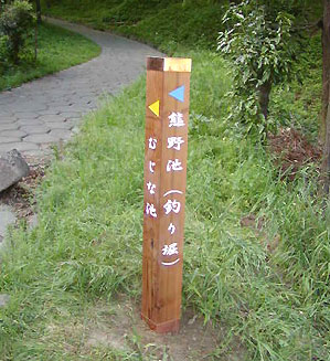鈴木機械彫刻所